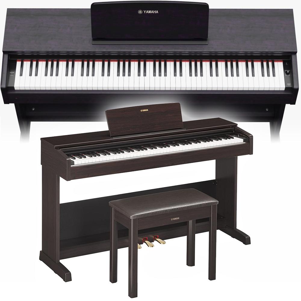 Piano Điện Yamaha YDP103R