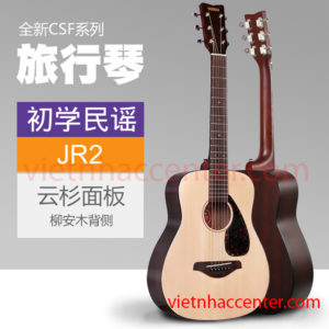 Guitar Acoustic Yamaha JR2 size 3/4